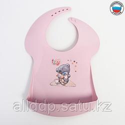 Нагрудник с карманом Me To You, пластиковый, с аппликацией, цвет розовый