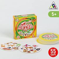 Настольная игра «Дуббль Животные», на внимание и реакцию