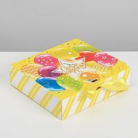 Складная коробка подарочная «С Днём Рождения!», 20 х 18 х 5 см