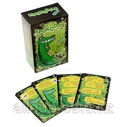 Настольная игра «Крокоdile»