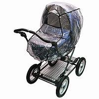 Универсальный дождевик на коляску, с окном, цвет прозрачный