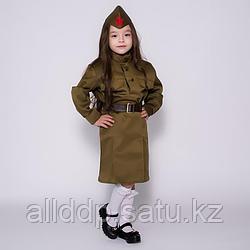 Костюм военного «Солдаточка», гимнастёрка, ремень, пилотка, юбка на резинке, 8-10 лет, рост 140-152  ...