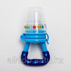 Ниблер «Сыночек» с силиконовой сеточкой, цвет синий