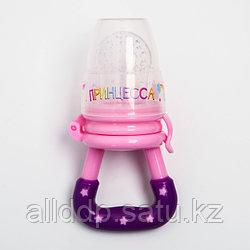 Ниблер «Принцесса», с силиконовой сеточкой, цвет розовый