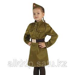 """Карнавальный костюм для девочки """"Военный"""", платье, ремень, пилотка, рост 110-120 см"""