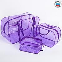 Набор сумок в роддом, 3 шт., цветной ПВХ, цвет фиолетовый