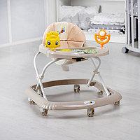 Ходунки «Солнышко С», 7 колес, муз. игрушки, колеса силикон, светло-бежевый