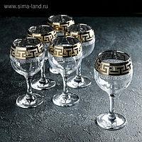 Набор фужеров для вина «Греческий узор», 260 мл, 6 шт