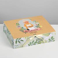 Коробка складная подарочная «Любимой бабушке», 31 × 24,5 × 9 см