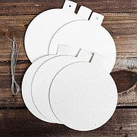 """Основа для творчества - ёлочное украшение """"Шар"""" набор 6 шт., размер 1 шт: 15,5×14 см, цвет белый"""