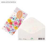 """Конверт для денег """"С Днем Рождения!"""", цветы, полосы на фоне"""