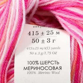 Пряжа 'Элитная' 100 мериносовая шерсть 415м/50гр (911 М) - фото 4