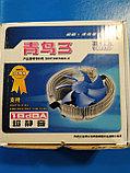 Кулер для процессора универсальный Intel LGA1200/1150/1155/1156/775, Алматы, фото 2