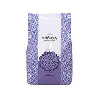 Воск горячий (пленочный) 1кг ITALWAX NIRVANA Лаванда гранулы