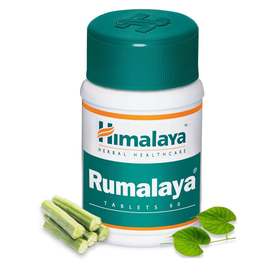 Румалая (Rumalaya)
