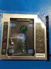 Адаптер для жесткого диска  Second HDD Caddy 9 мм, Алматы