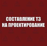 Составление Технического Задания на проектирование Линий электропередачи - Бесплатно!