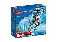 LEGO Полицейский вертолёт CITY
