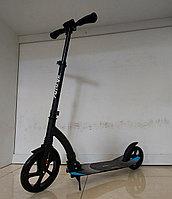 Оригинальный самокат для подростков и взрослых Future. До 100 кг. Kaspi RED. Рассрочка