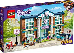41682 Lego Friends Школа Хартлейк Сити, Лего Подружки