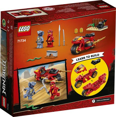 71734 Lego Ninjago Мотоцикл Кая, Лего Ниндзяго - фото 2
