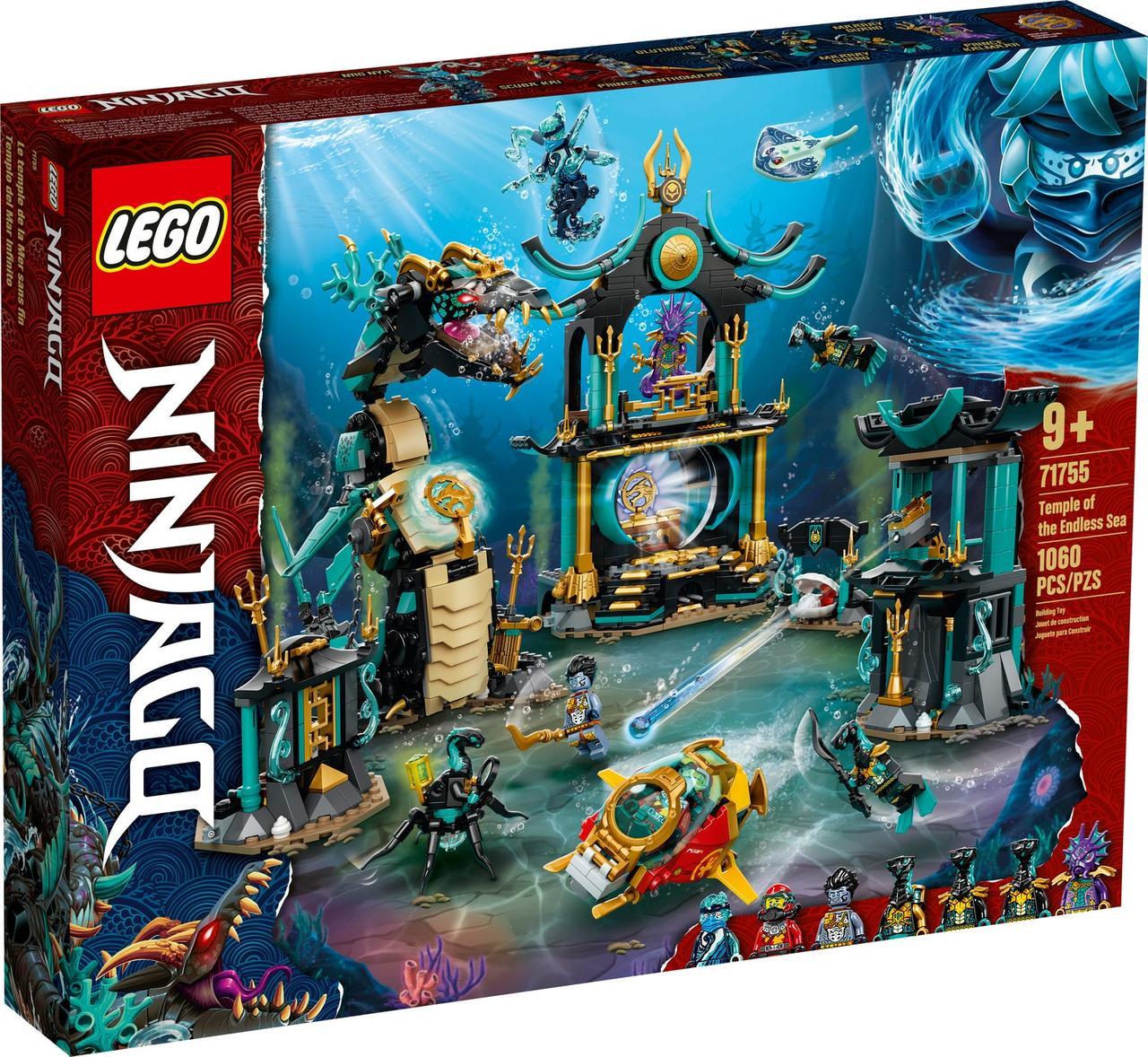 71755 Lego Ninjago Храм Бескрайнего моря, Лего Ниндзяго - фото 1