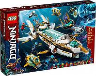 71756 Lego Ninjago Подводный «Дар Судьбы», Лего Ниндзяго