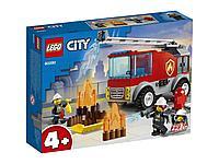 LEGO Пожарная машина слестницей CITY