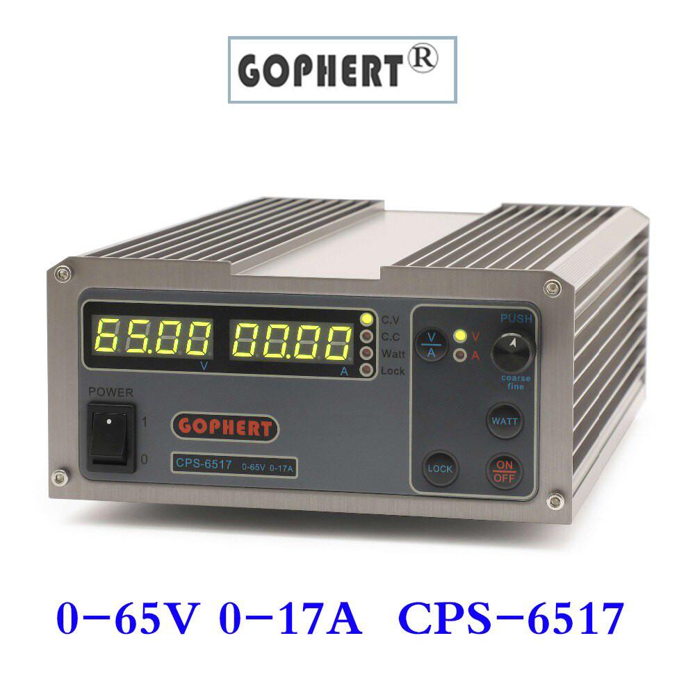 Блок питания Gophert 65В, 17А