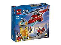 LEGO Спасательный пожарный вертолёт CITY