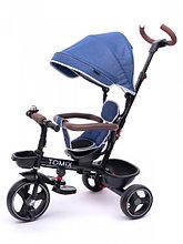 Трехколесный велосипед с поворотным сиденьем Tomix Beatle, тёмно-синий