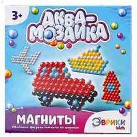 """Аквамозаика-магниты Эврики """"Транспорт"""", 4шт., картонная коробка"""