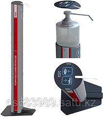 Ножной спрей-дозатор, бесконтактный +77758242563 (Whatsapp)