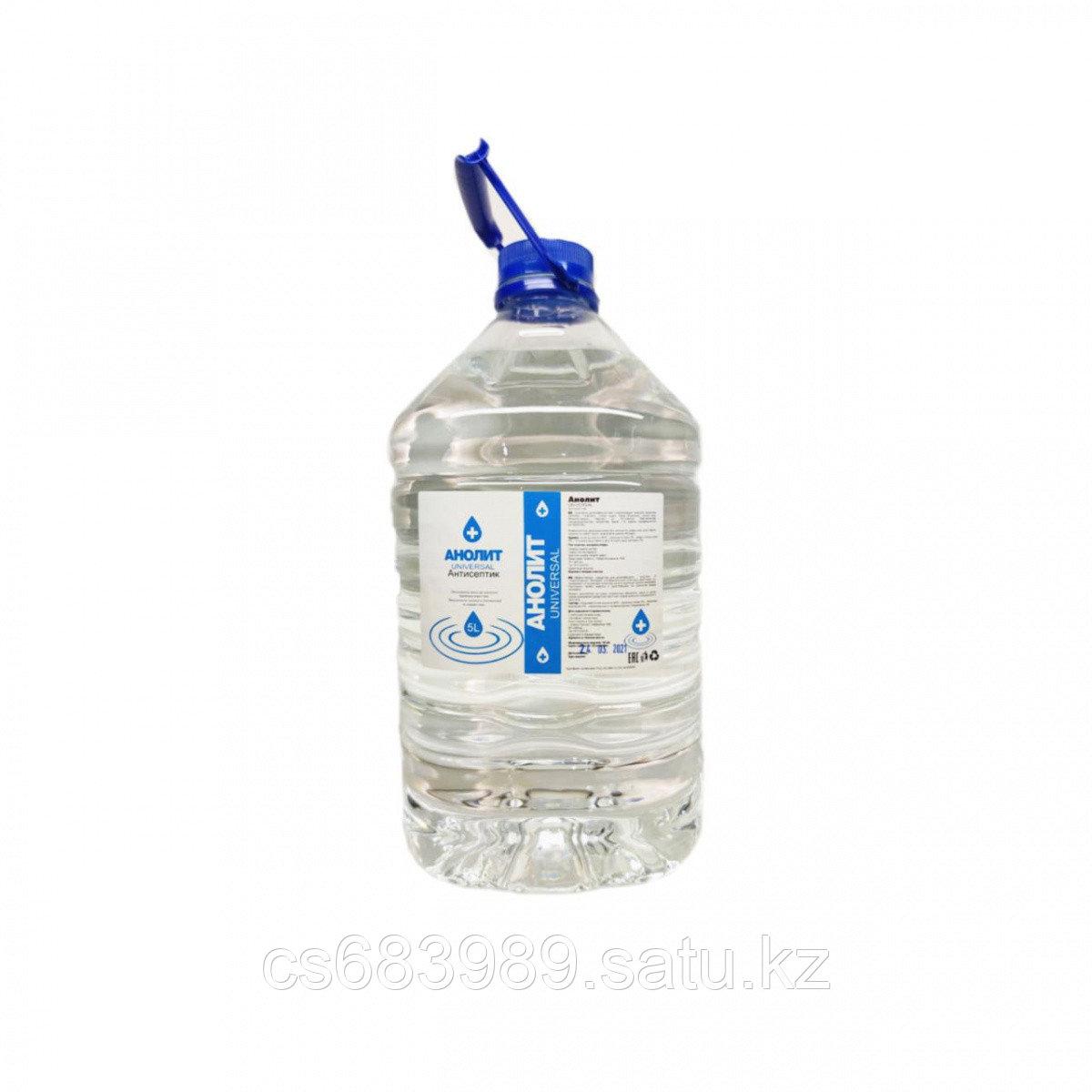 Антисептик Анолит, 5 литров. +77758242563 (Whatsapp)