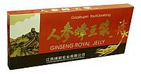 Маточное молочко с женьшенем ( Ginseng Royal Jelly )