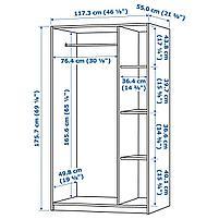 Гардероб 3-дверный KLEPPSTAD Клеппстад, белый117x176 см, фото 3