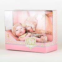 Baby So Lovely: Кукла Малыш 30 см