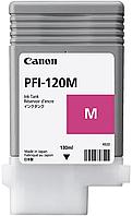 Картридж PFI-120 Magenta (130 мл для ТМ-серии)