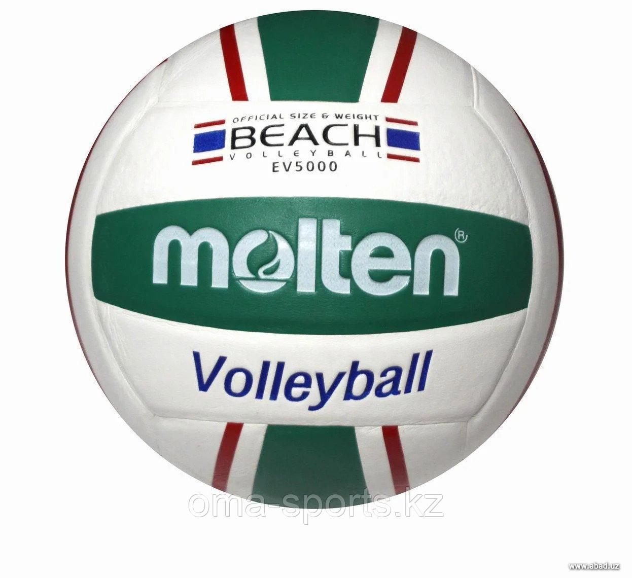 Мяч волейбол 671 - фото 2