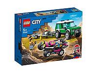 LEGO Транспортировка карта CITY