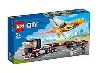 LEGO Транспортировка самолёта наавиашоу CITY
