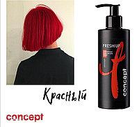 Оттеночный бальзам Красный Concept, фото 1