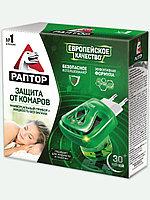 Комплект Раптор: прибор + жидкость от комаров, 30 ночей