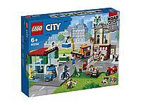 LEGO Центр города CITY