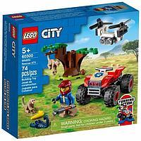 LEGO Спасательный вездеход для зверей