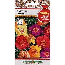 """Семена портулака Русский огород """"Соня"""""""