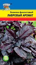 """Семена базилика фиолетового Урожай удачи """"Лавровый аромат"""""""