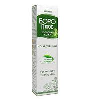 Крем для ухода за кожей 20мл Боро Плюс (Boro Plus) Himani зеленый