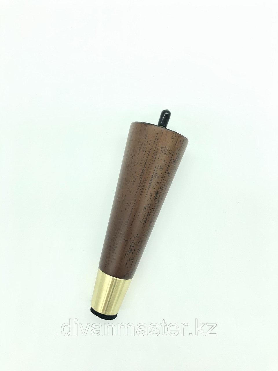 Ножка мебельная, деревянная с латунным наконечником 15 см