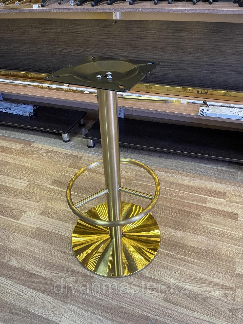 Основание для барного стула, по латунь